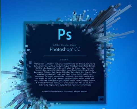 Adobe Photoshop CS 8.01