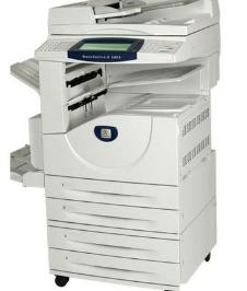 富士施乐Fuji Xerox DocuCentre S2011驱动