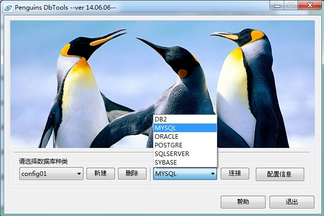 Penguins DbTools
