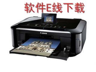 佳能Canon PIXMA MG6100 Series 打印机驱动