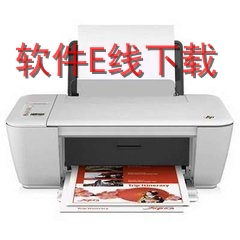 惠普HP DeskJet Ink Advantage 5078 打印机驱动